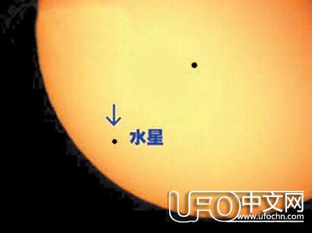 水星凌日图片 水星上有水吗